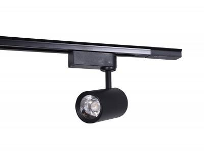 Glitz LED Track Light Black Body Warm White,10Watts